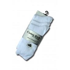 Ankle Socks (3 Pair Pack)